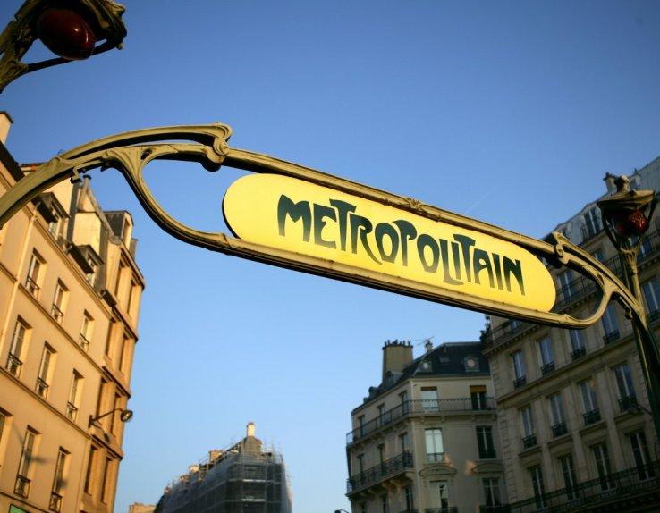 Entrée du métro parisien